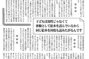 みやざき中央新聞